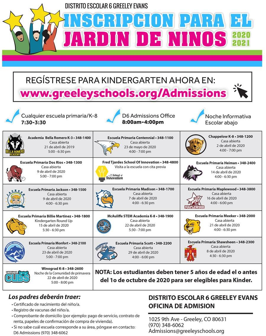 Kindergarten Roundup Spanish Version