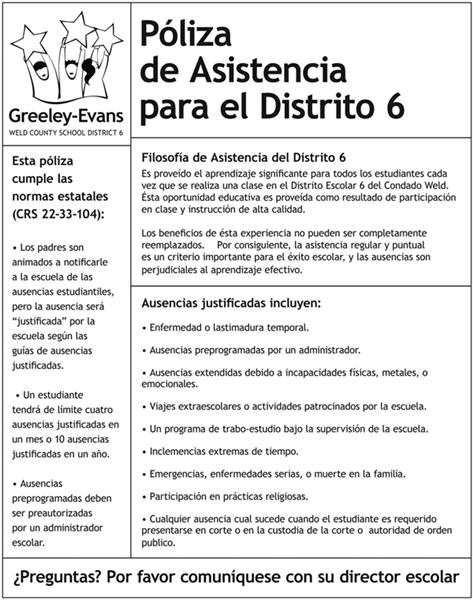 Attendance Policy Spanish